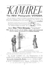 Thumbnail of Kamaret Advert