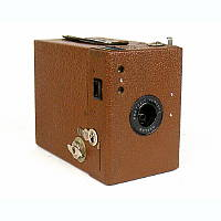 Image of Kodak Portrait Hawkeye Star box camera